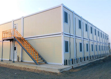 China Economical Practical Steel Container Houses , Safe Steel Shipping Container Homes supplier