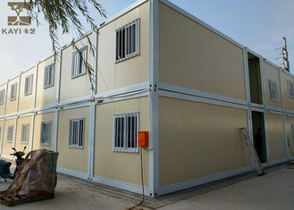 China Yellow And White Storage Container Houses Two Layers With Internal Stairs supplier