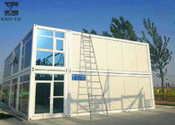 China Beige And Blue Prefabricated Container House Glass Curtainwall For Tourist Attractions Office factory